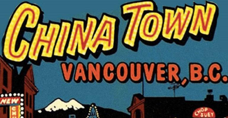 Vintage chinatown post card